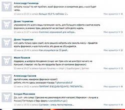 PharmaCom Labs (осторожно!) — SportWiki энциклопедия